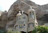 St Simon Monastery