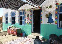 New Nubia Resettlement