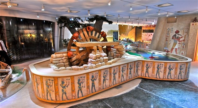 Egypt Child Museum
