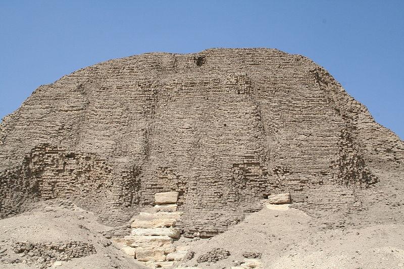 Monuments Sight Seeing Attractions Egypt Zawyet elAryanPyramids