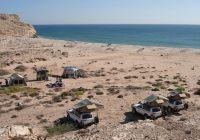 El Sharkia Governorate