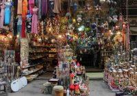Egyptian Museum Citadel Coptic Cairo Bazaar