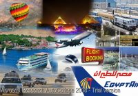 Egypt Sightseeing Tours