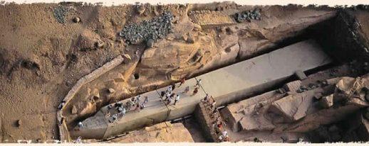 Egypt Unfinished Obelisk