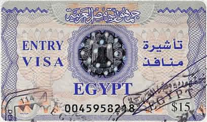 Egypt Visa Information Cairo International Airport Entry Visa Requirements