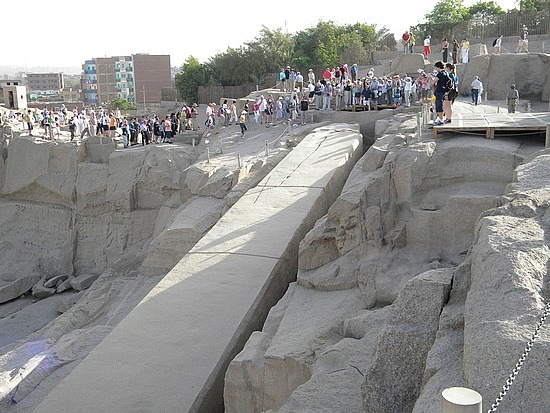 Egypt Unfinished Obelisk