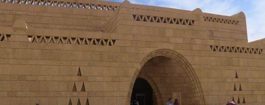 Nubia museum
