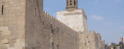 Cairo old Gates